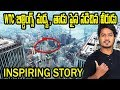- The Story Of Most Inspiring Person Ever, Mr. Philippe Petit | Vikram Aditya | #EP172