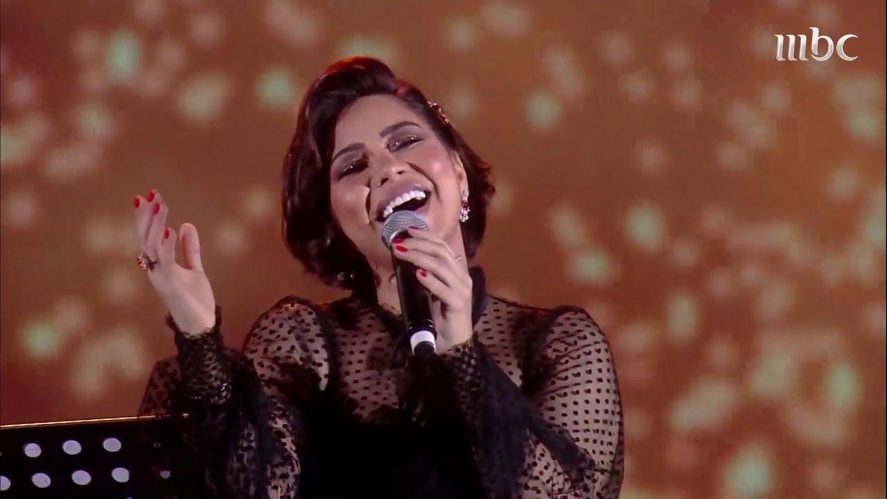 شيرين تشعل المسرح أثناء أداء أغنية مش عاوزة غيرك أنت
