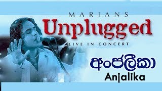 Anjalika - Nalin Perera | MARIANS Unplugged (DVD Video) Thumbnail