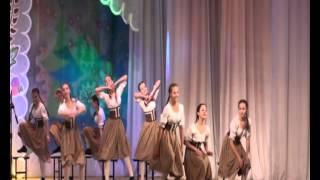 Окунись в мир танца...