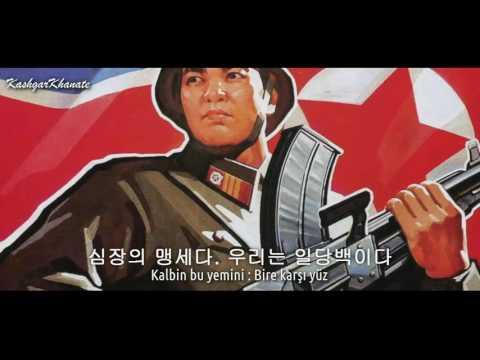 Kuzey Kore Ordu Marşı - North Korean Military Song :