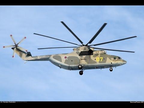 Ми 26 - самый большой вертолет в мире.