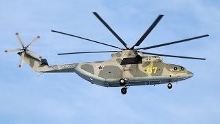 Ми 26 - самый большой вертолет в мире.(Ми-26 — советский тяжелый многоцелевой транспортный вертолёт. Является крупнейшим в мире серийно выпускае..., 2015-05-15T08:20:38.000Z)