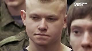Убеждения: отказы от службы в армии в Израиле и России | РЕАЛЬНОЕ КИНО