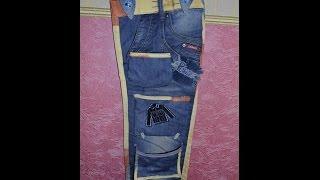 Кармашки из джинсов.