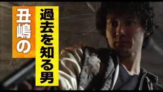 山田孝之が扮するウシジマを総勢22人の刺客が襲う! 映画『闇金ウシジマ...