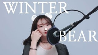 BTS V(뷔) - Winter Bear (female cover by Lione)