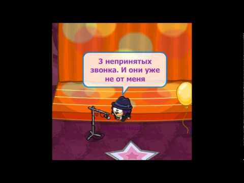 Elvira T ‒ Эти роли не для нас(cover)
