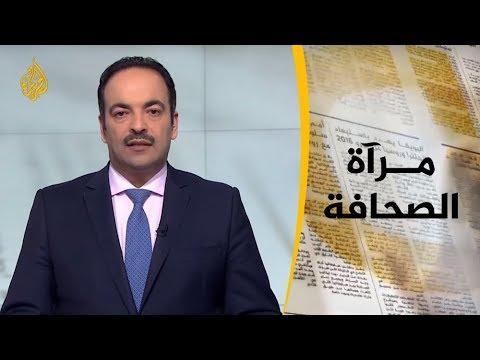 مرآة الصحافة الاولى ??17/12/2018  - نشر قبل 1 ساعة