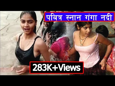 Holly bath in ganga sagar 2018 Holly Bath Ganga River India-
