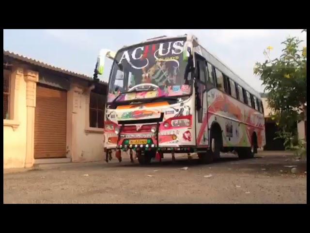 ??? ??????? ?????? - Mass Promo Video Of ACHUS Travels