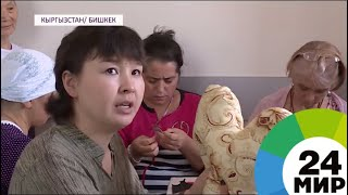 Вместе ради жизни онкобольные кыргызстанки шьют, чтобы заработать на лечение