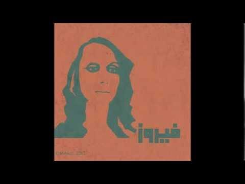 Fayrouz Playlist