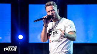 Download lagu Антонио Костадинов | Кастинги | България търси талант 2021