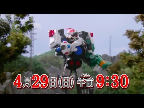 Kaitou Sentai Lupinranger VS Keisatsu Sentai Patranger Episode 12 P English Subs
