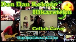 Dan Dan Kokoro Hikareteku [ZARD Collab Cover] ~ 「DAN DAN 心魅かれてく」ザードコラボカバー