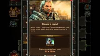игра Войны Престолов приложение в контакте