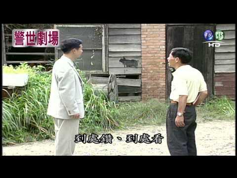 【警世劇場 台灣靈異事件HD】借屍還魂(下)