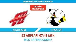 XII Кубок Газпром нефти. Полуфинал. Авангард - Трактор 6:0