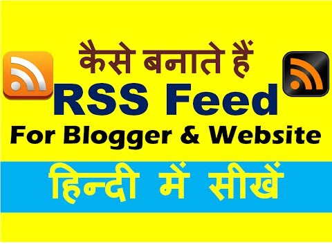 how to create rss feed for website