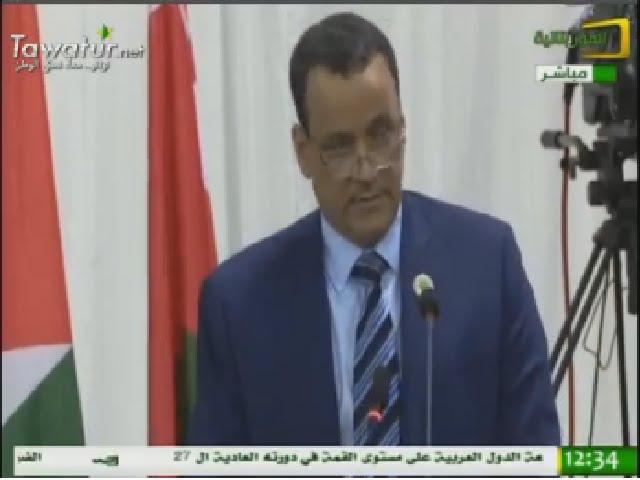 كلمة الأمين العام للأمم المتحدة يلقيها سعادة السفير اسماعيل ولد الشيخ أحمد في افتتاح قمة انواكشوط