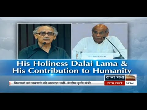contribution of dalai lama