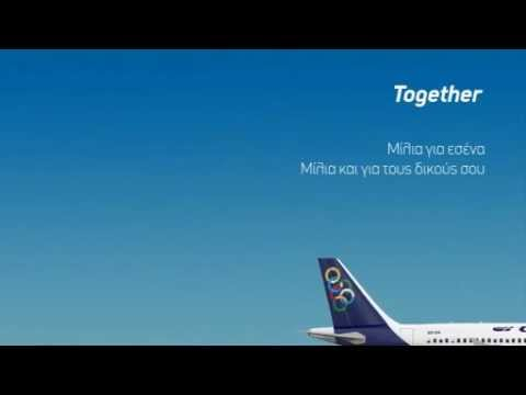 Olympic Air Together
