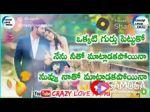 Best Emotional Heart Touching Video Whatsapp Statustelugu