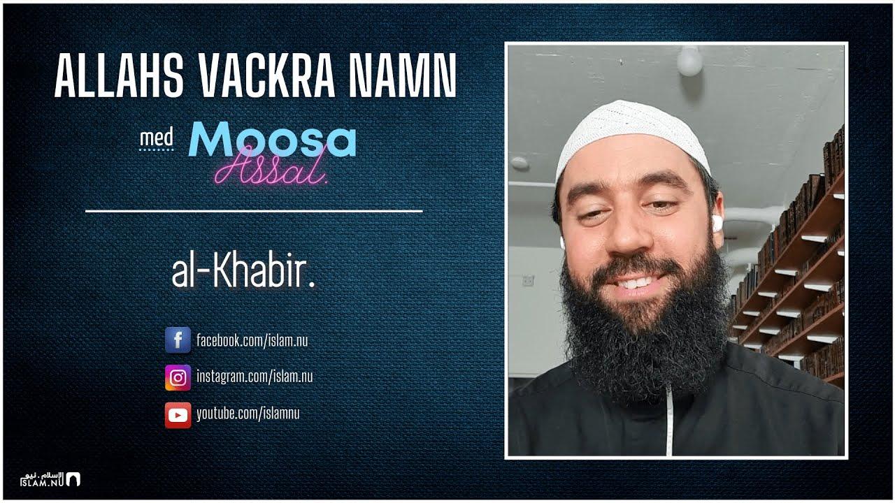 Allahs Vackra Namn | del 2