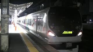 E257系 特急あずさ25号松本行 八王子発車