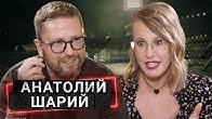 Анатолий Шарий - о расизме, работе на Кремль и мести Порошенко | ОСТОРОЖНО, СОБЧАК!