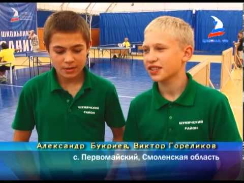 Соревнования по теннису среди  юношей.