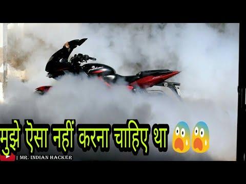 10 किलो तरल नाइट्रोजन मेरी बाइक पर Science Experiment - Liquid Nitrogen In Hindi
