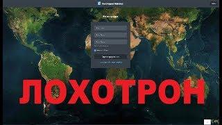 Личная страница Александра Громова. The Dropped Websites! Лохотрон, Обман и Развод! Честный отзыв
