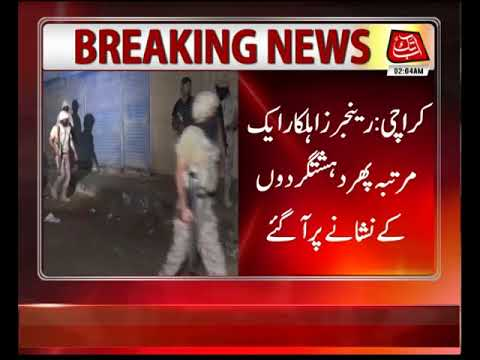 Karachi: Rangers Continue Search Operation in Zaman Town
