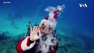 美国人迎接圣诞新年假日  圣诞老人带口罩派送礼物 - YouTube