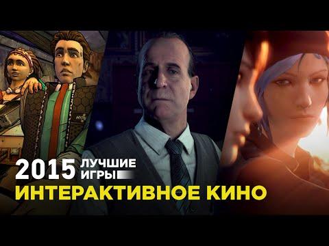 Интерактивные игры на телевидении Список программ