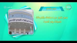 بالفيديو.. أهم ما حدث في محافظات مصر اليوم الجمعة