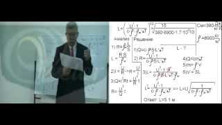 Подготовка к ЕГЭ 2013 по физике