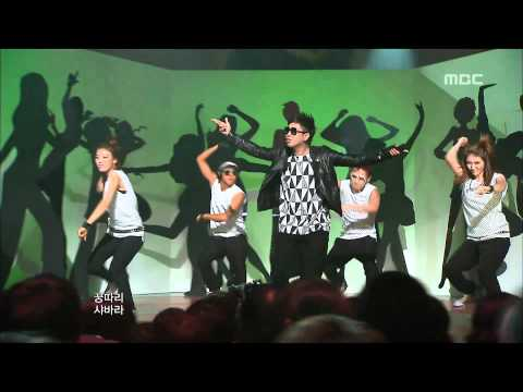 MC Mong - Kung-ddari Shabara, MC몽 - 꿍따리 샤바라, Music Core 20090808
