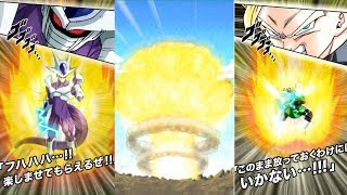 AGL COOLER DOKKAN AWAKEN & NEW STR SSJ2 GREAT SAIYAMAN & NEW PHY MIGHTY MASK SUPER ATTACKS!