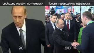 Прямая линия с Путиным 4 часа обмана