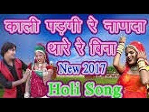 Patli Padgi Thara Mama Re Bina(Remix)By DJ RS JAT
