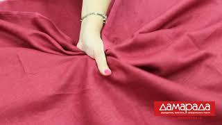 Обзор ткани