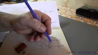 Реле времени с задержкой включения. Разработка и чертеж печатной платы.