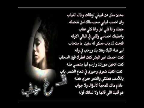 قصيدة الغياب - لشاعر النور . عبدالله بن خلف العنزي.wmv