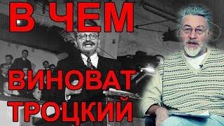 Артемий Троцкий и Лев Троицкий. Ответы зрителям