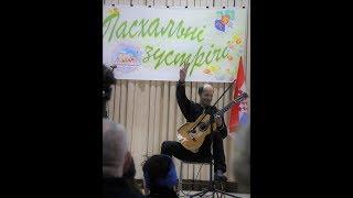 Гітарист і композитор Михайло Вігула виступив на Пасхальних зустрічах у Виноградові