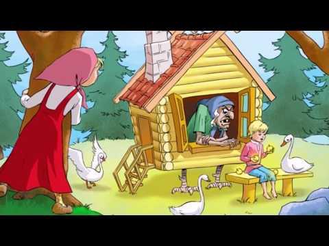 Смотреть онлайн сестрица аленушка и братец иванушка мультфильм