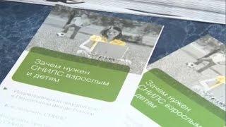 видео «Зеленую карточку» ПФР получит каждый